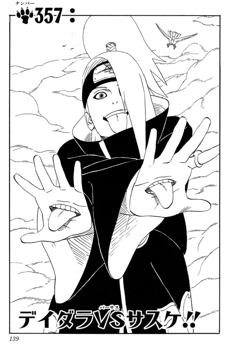 Naruto Chapter 357 Cover Image