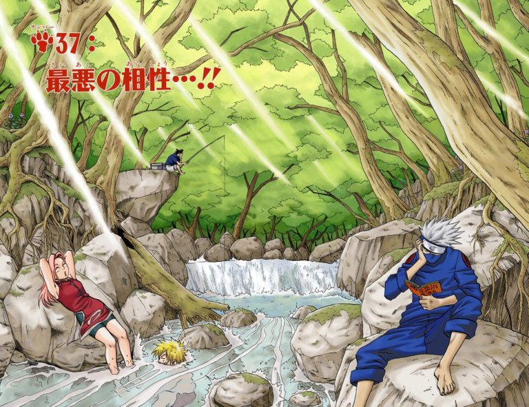 Naruto Chapter 37 Cover Image