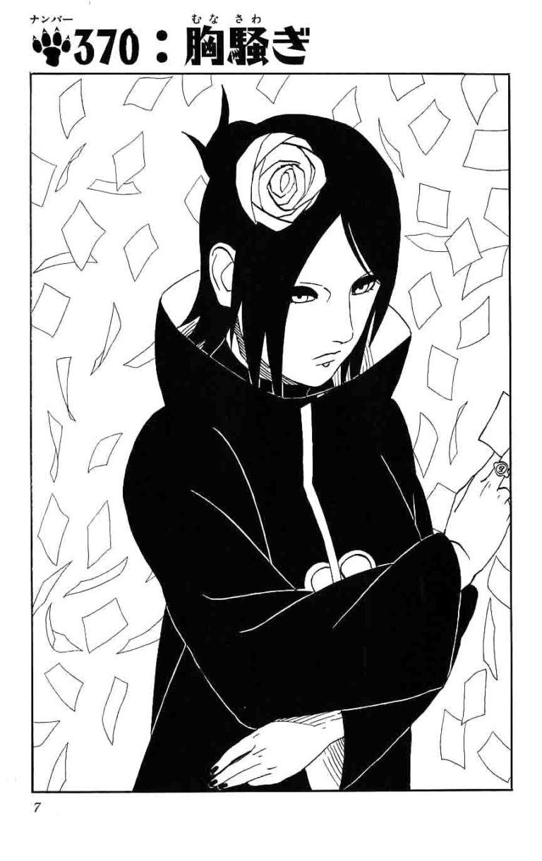Naruto Chapter 370 Cover Image