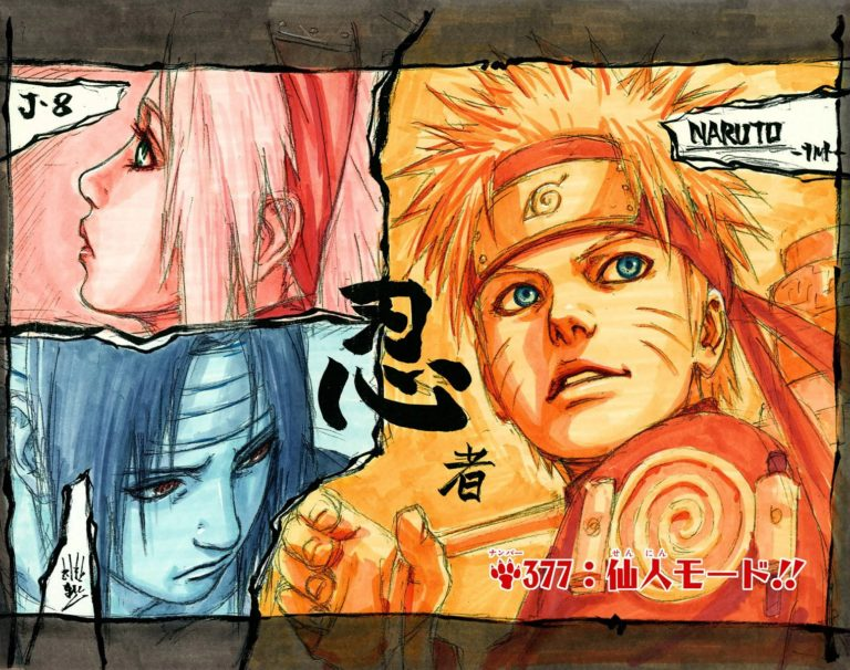 Naruto Chapter 377 Cover Image