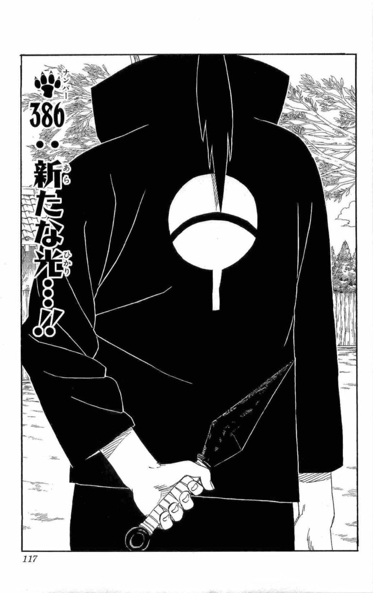 Naruto Chapter 386 Cover Image