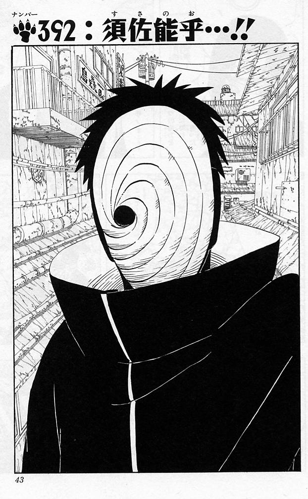 Naruto Chapter 392 Cover Image