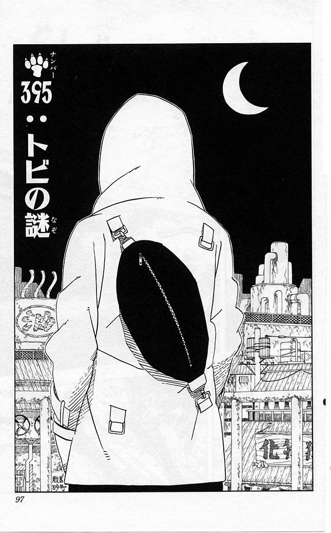Naruto Chapter 395 Cover Image