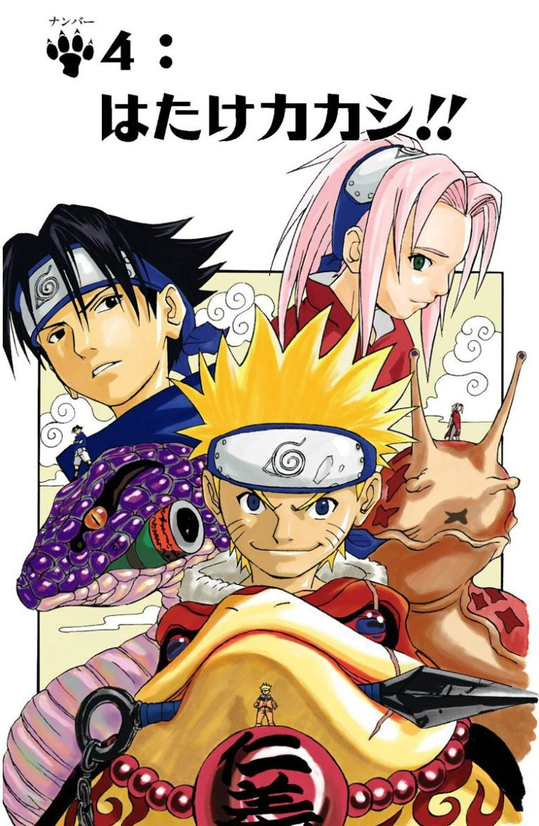 Naruto Chapter 4 Cover Image