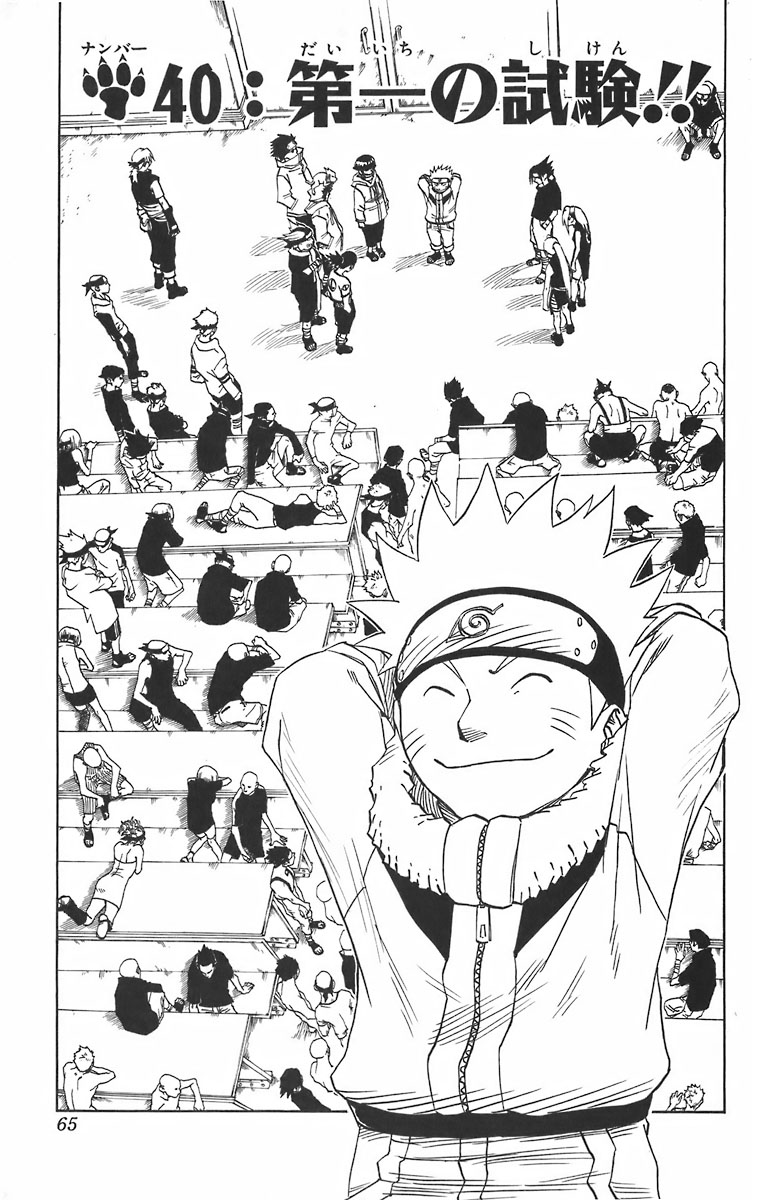 Naruto Chapter 40 Cover Image