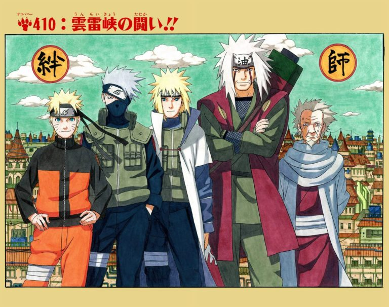 Naruto Chapter 410 Cover Image