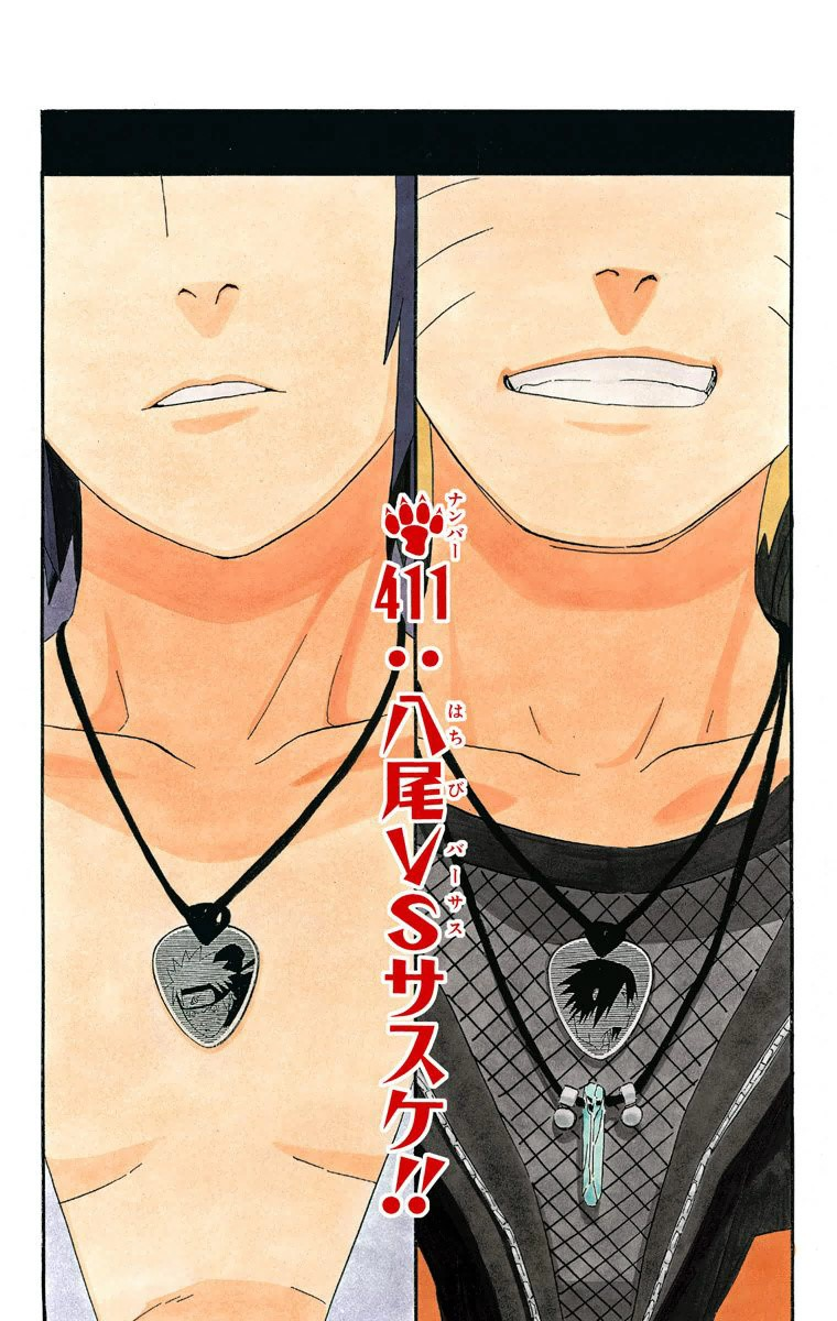 Naruto Chapter 411 Cover Image