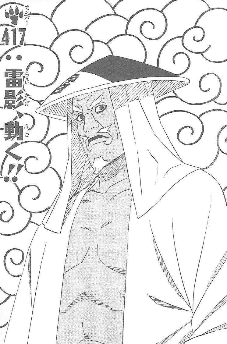 Naruto Chapter 417 Cover Image