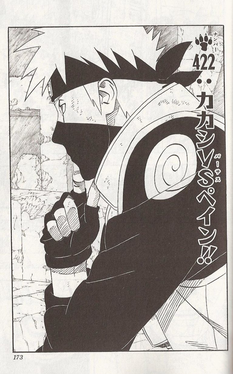 Naruto Chapter 422 Cover Image