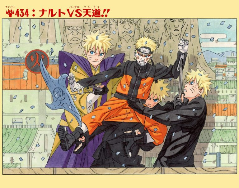 Naruto Chapter 434 Cover Image
