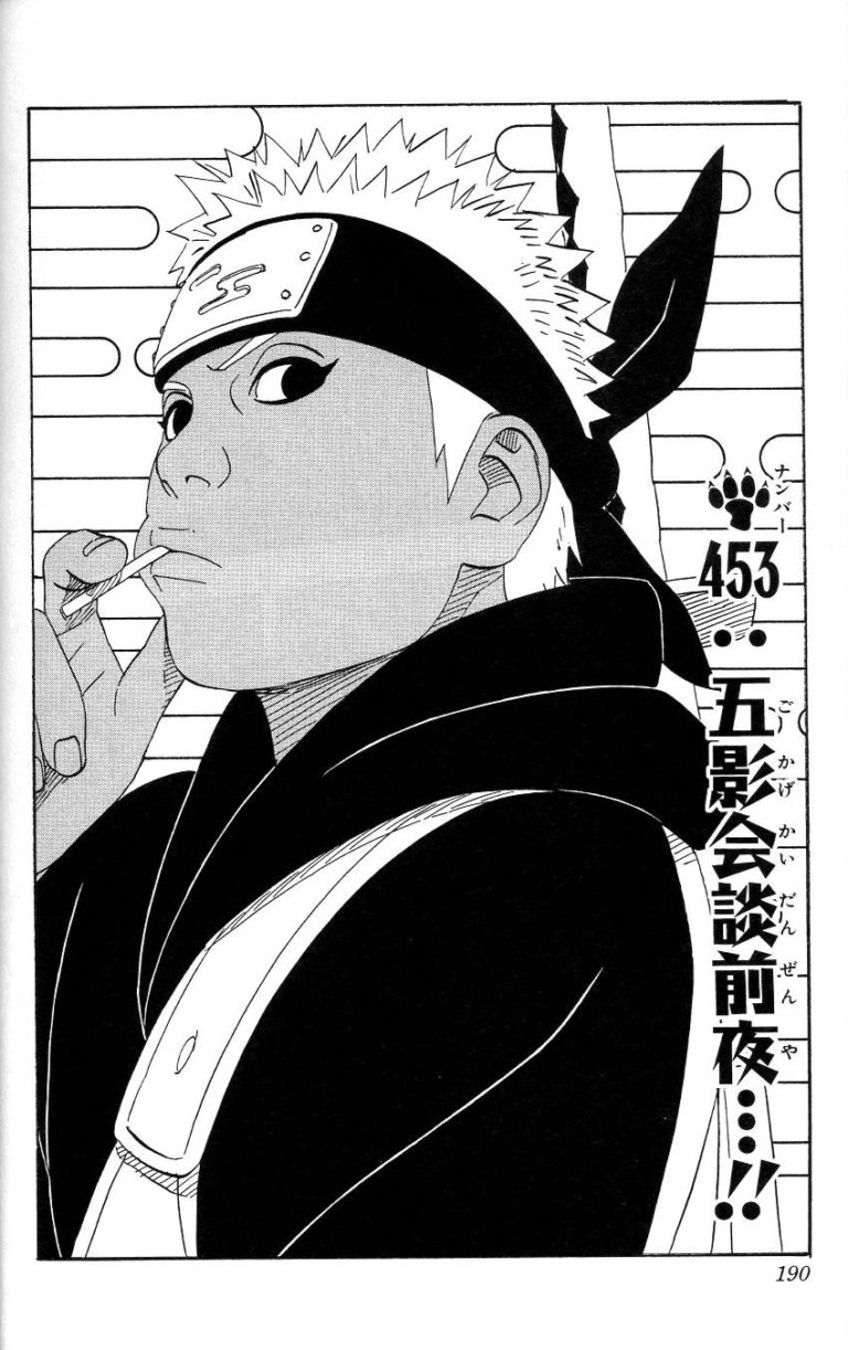 Naruto Chapter 453 Cover Image