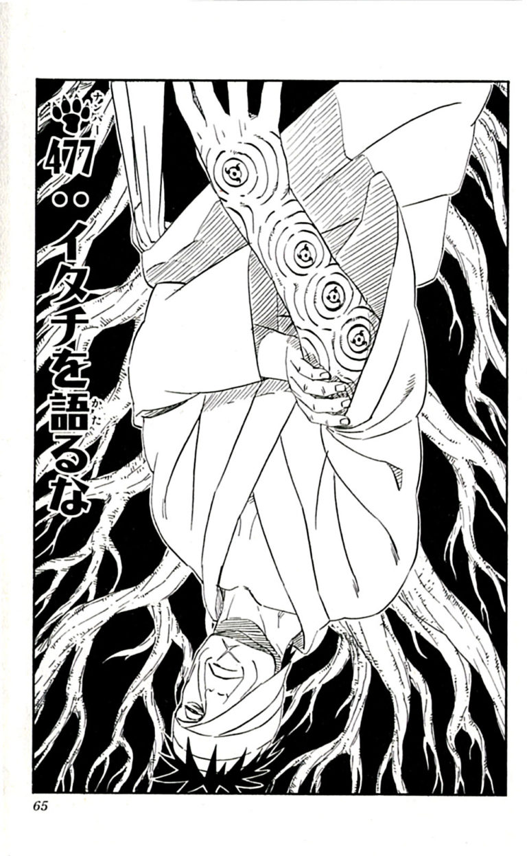 Naruto Chapter 477 Cover Image