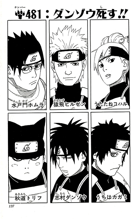 Naruto Chapter 481 Cover Image