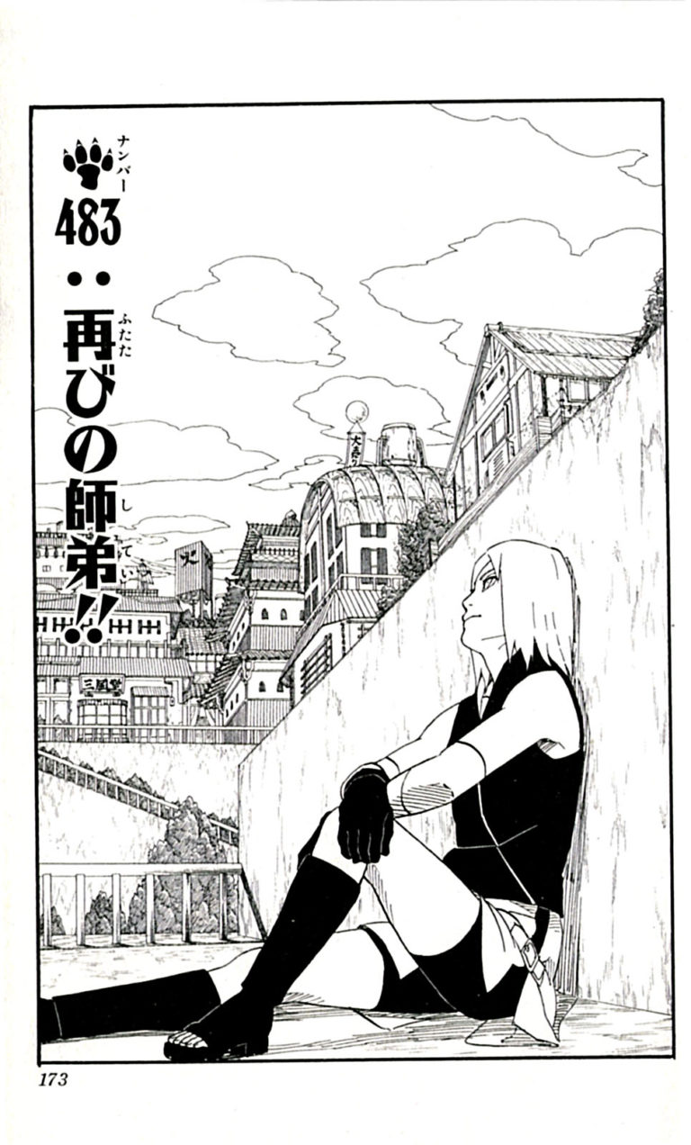 Naruto Chapter 483 Cover Image