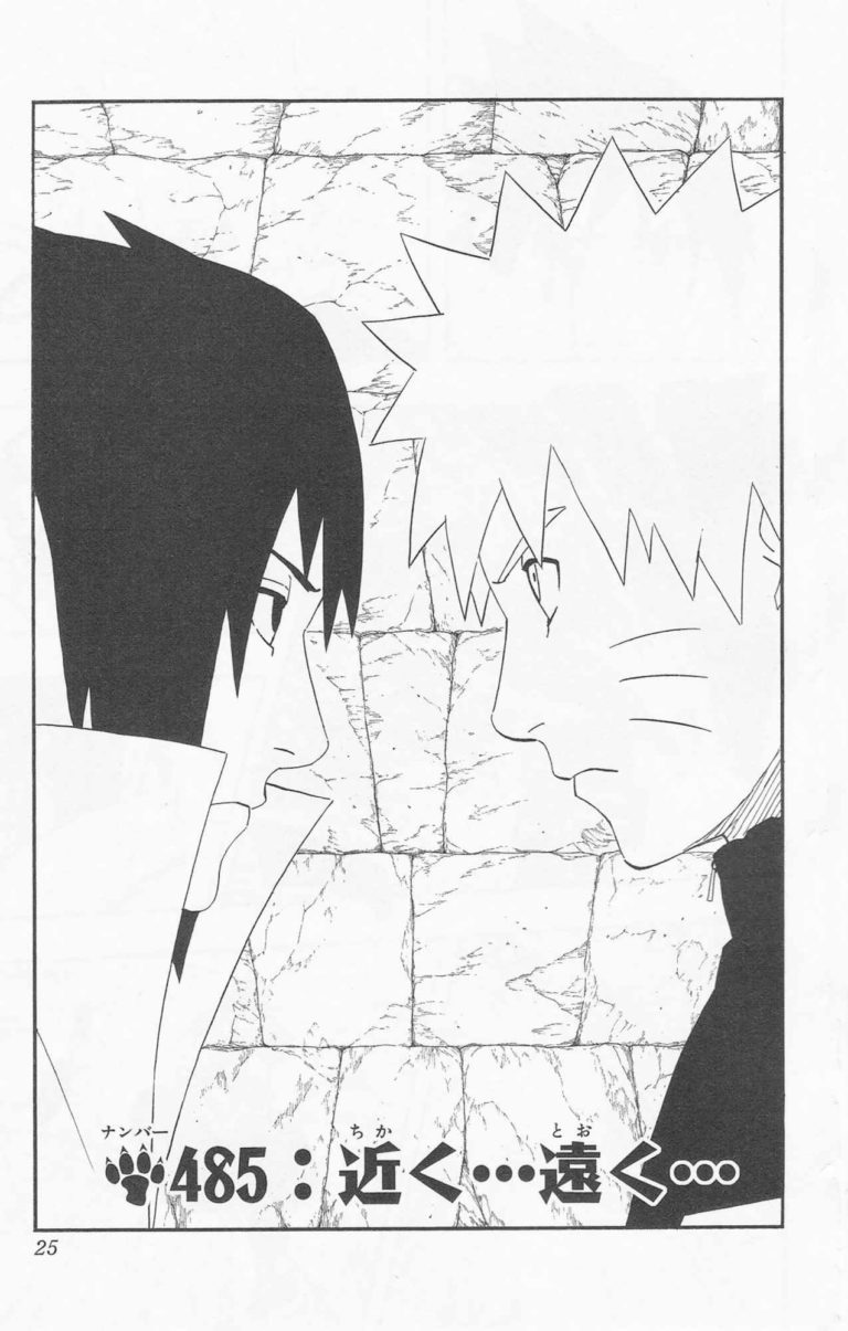 Naruto Chapter 485 Cover Image