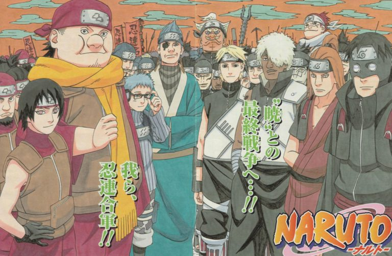 Naruto Chapter 489 Cover Image