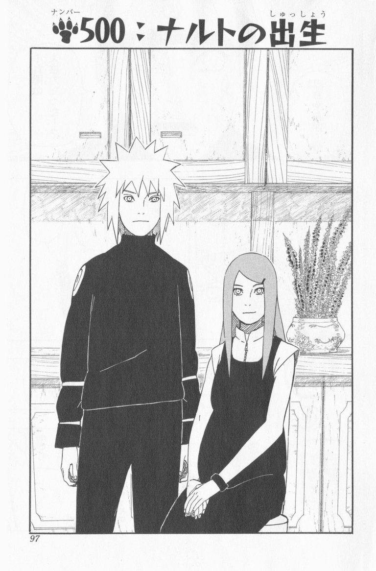 Naruto Chapter 500 Cover Image