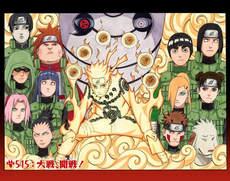 Naruto Chapter 515 Cover Image