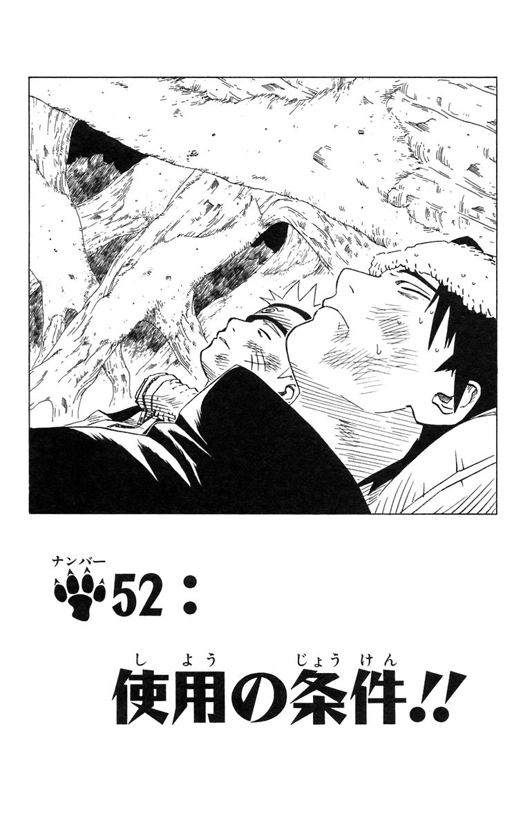 Naruto Chapter 52 Cover Image