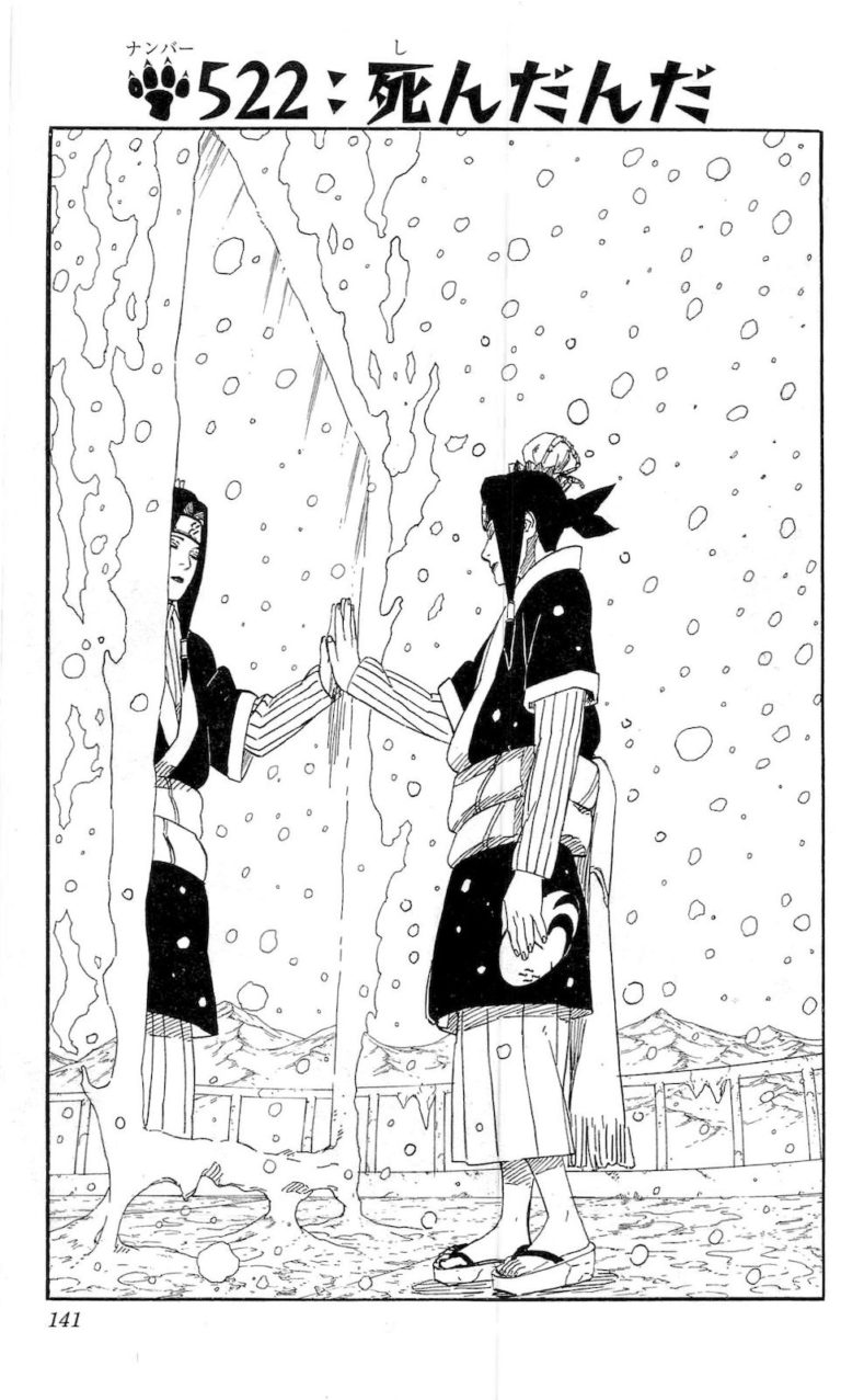 Naruto Chapter 522 Cover Image