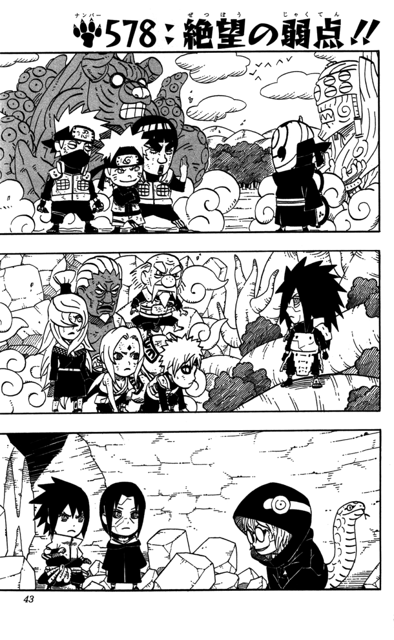 Naruto Chapter 578 Cover Image