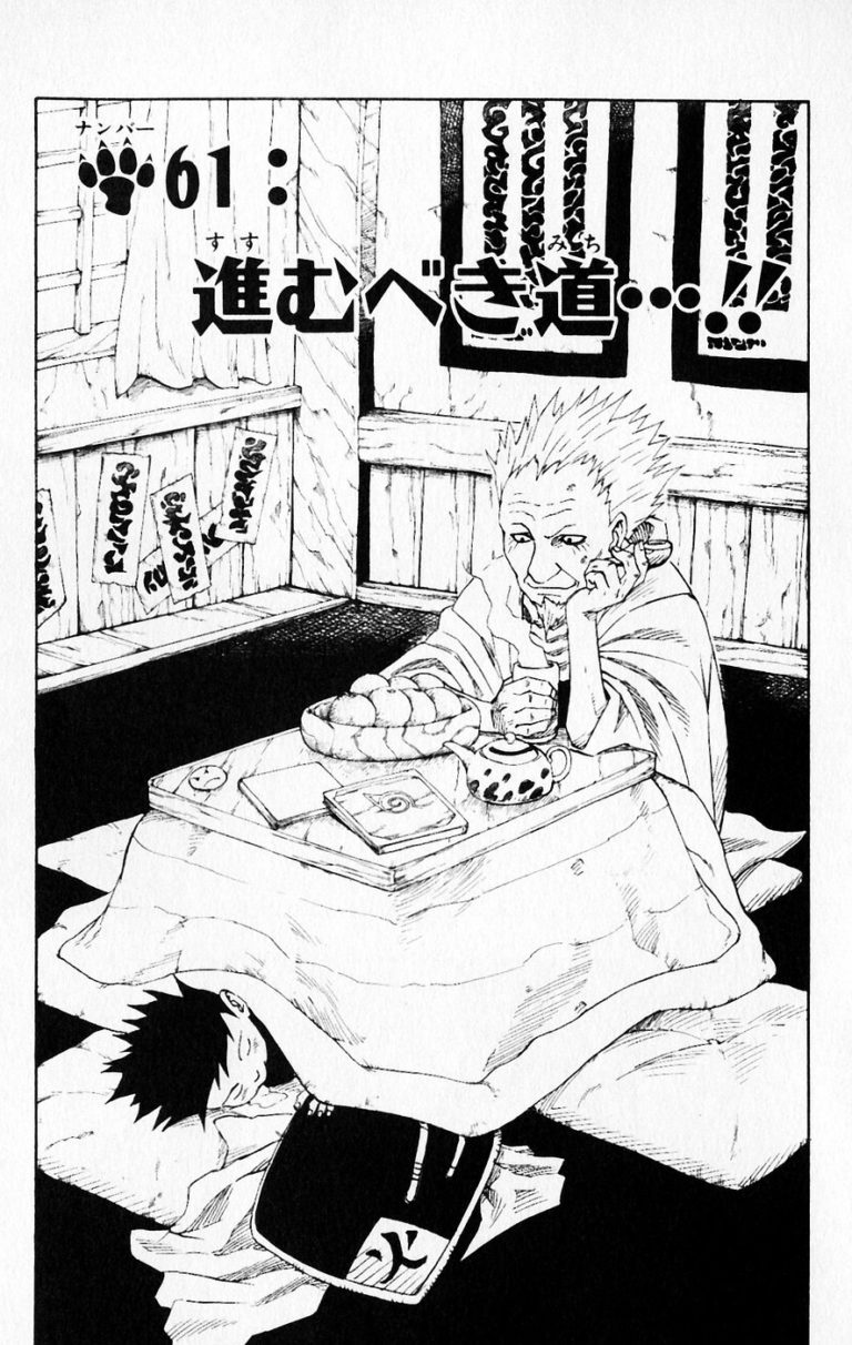 Naruto Chapter 61 Cover Image