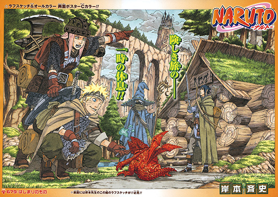 Naruto Chapter 679 Cover Image