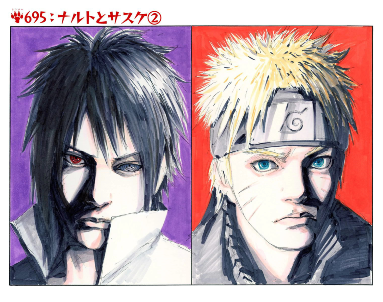 Naruto Chapter 695 Cover Image
