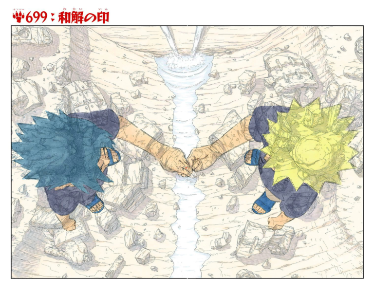 Naruto Chapter 699 Cover Image