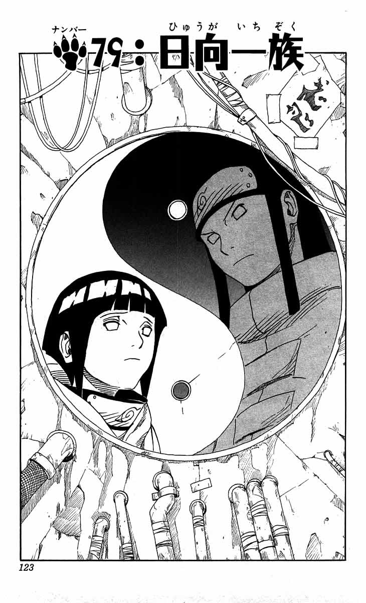 Naruto Chapter 79 Cover Image