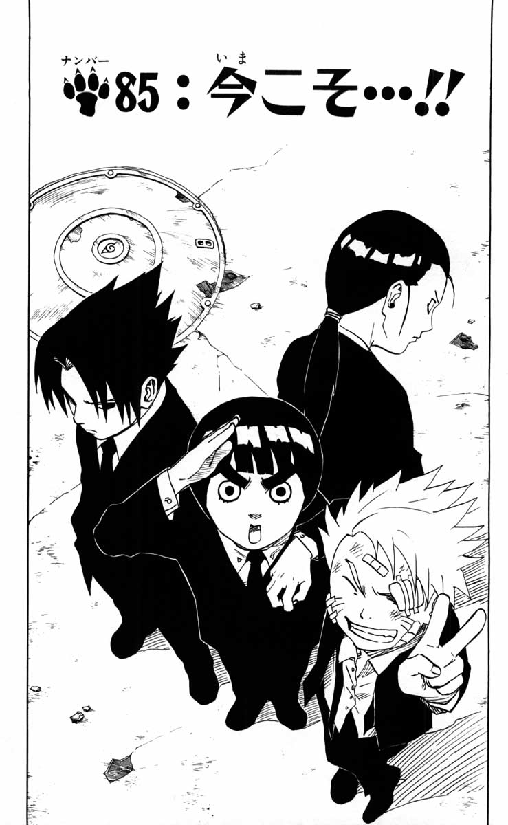 Naruto Chapter 85 Cover Image