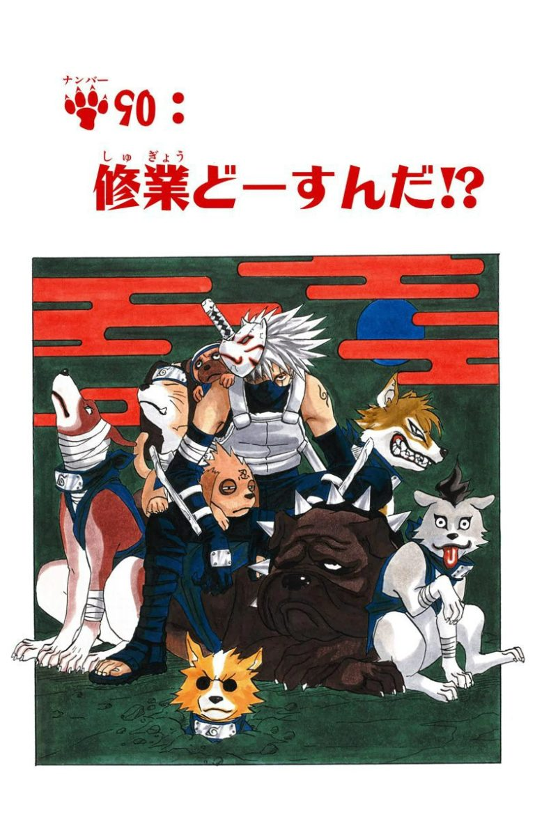 Naruto Chapter 90 Cover Image
