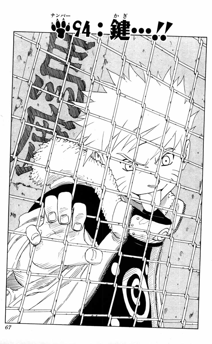 Naruto Chapter 94 Cover Image