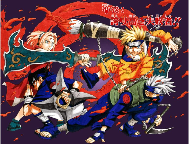 Naruto Chapter 98 Cover Image